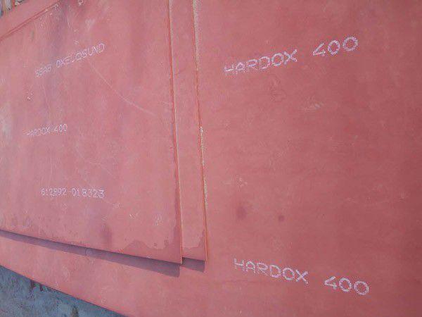 明水悍达400耐磨钢板