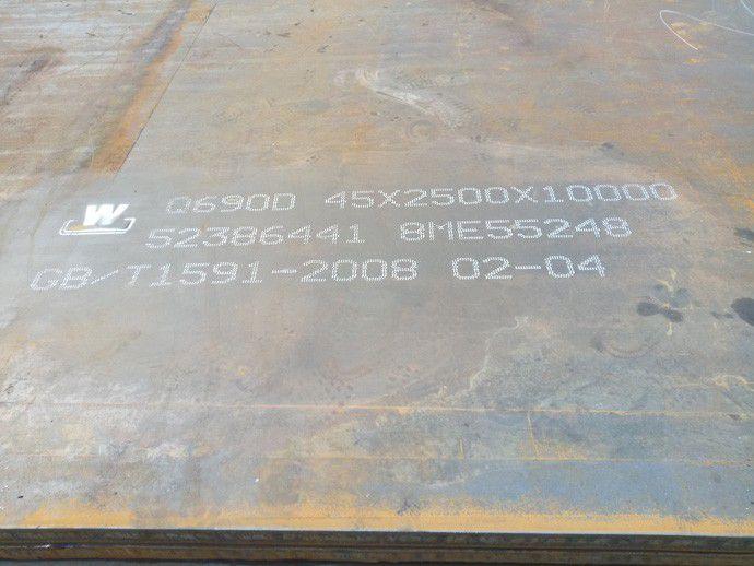 明水Q690D高强板